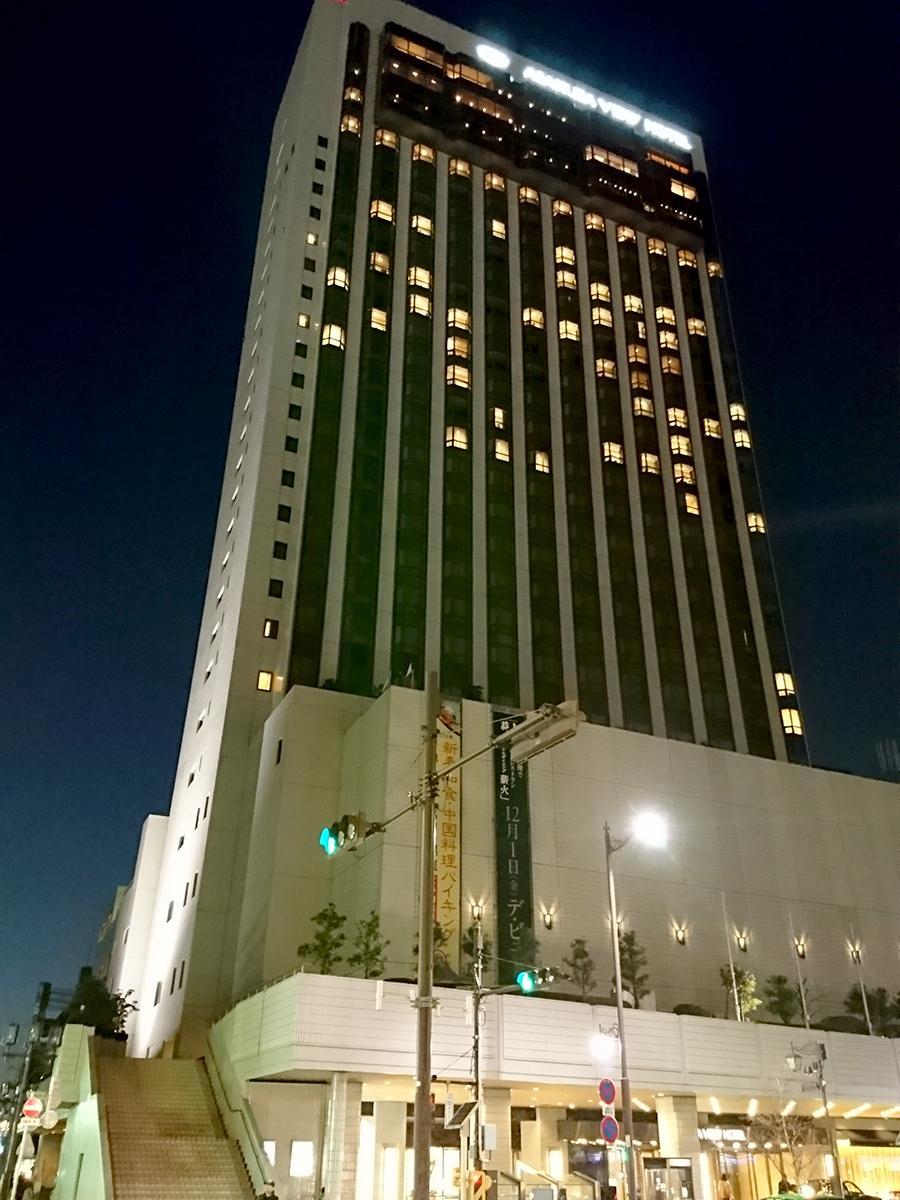 フロントで配布している「浅草ビューホテル」