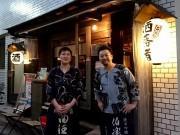 浅草・田原町の立ち飲み居酒屋が1周年 魚は築地で直接仕入れ、青森から直送も
