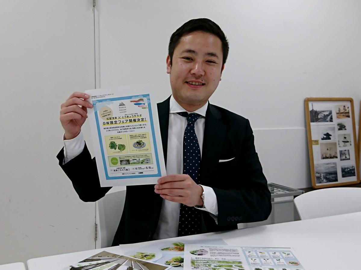 松屋浅草の食品部バイヤーの塗木達也さんが企画をプレゼン