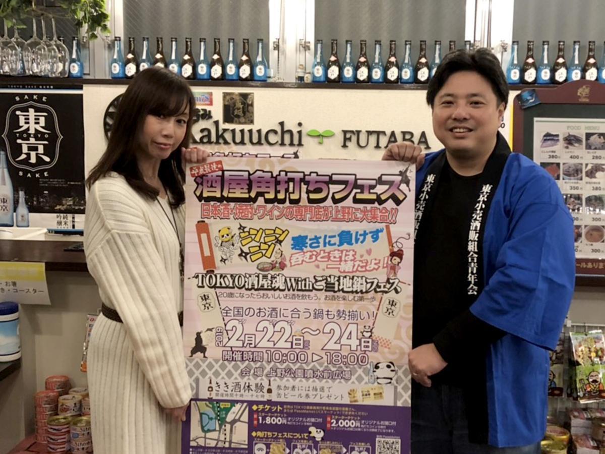実行委員長の関明泰さん(右)と、ステージにも登場する青山楓さん(左)