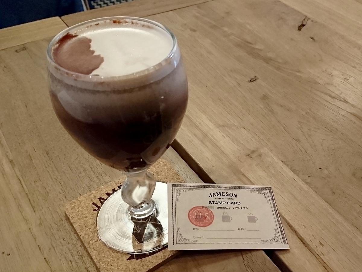 スプレンダーコーヒーが提供する「アイリッシュチョコラータ」
