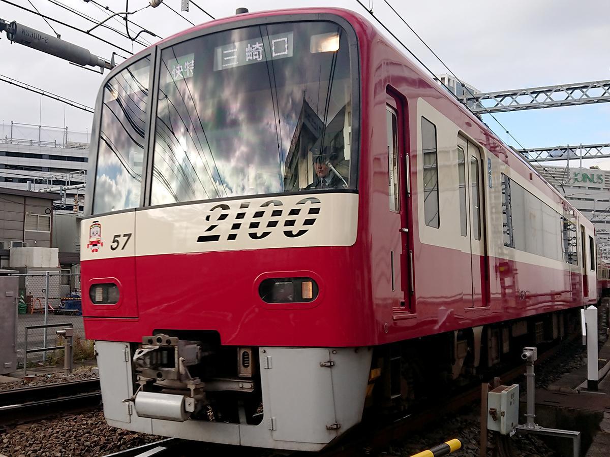 京急線内を走る2100形の三崎口行き