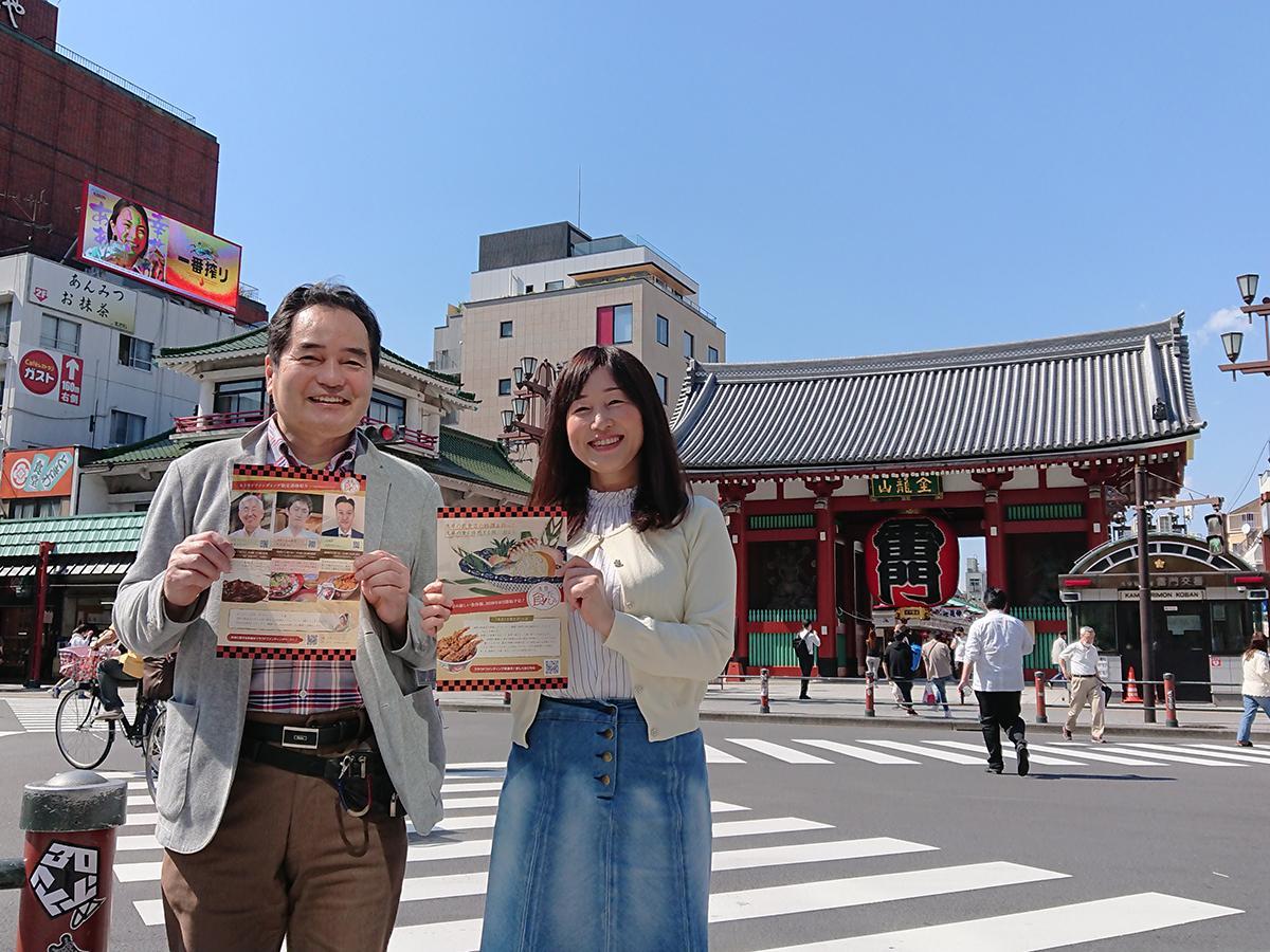 企画した岩瀬友理さん(右)と浅草商店連合会の西山繁夫さん(左)