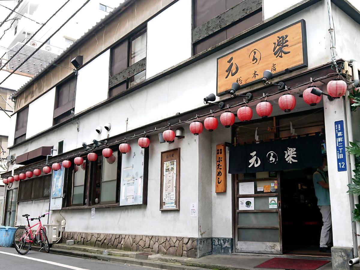 1995(平成7)年に創業した背脂ラーメン店、元は老舗玩具メーカーの社員食堂だった