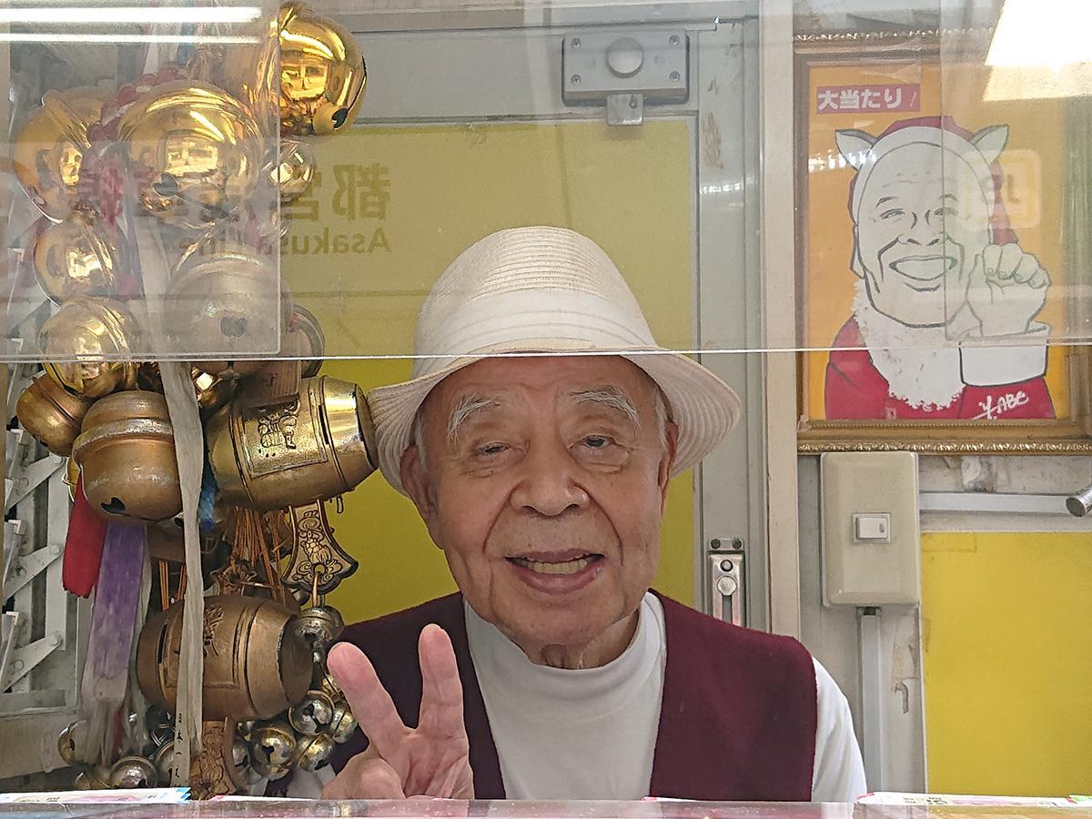 名物販売員の「秀じい」こと森秀夫さんは御年89歳