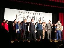 「若手芸人日本一」決定のはずが該当なし 浅草で「ビートたけし杯」、たけしさんが総評
