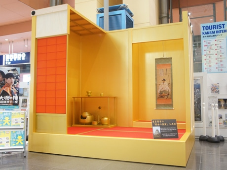Toyotomi Hideyoshi's Golden Teahouse at KIX on Siege of Osaka's 400th Anniversary