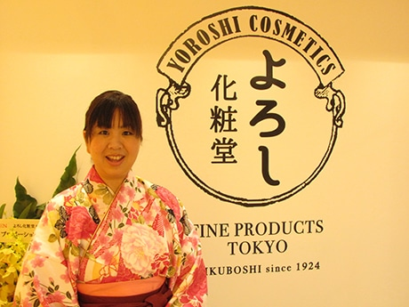 Japanese Cosmetic store