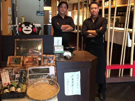 Halal Certified Beef and Chicken in Asakusa - Horsemeat specialty shop to cater to influx