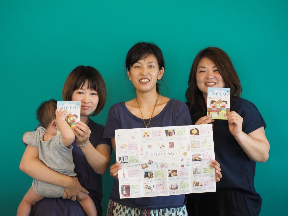 左から「おともり」制作スタッフの石川さん、田嶋さん(代表理事)、北林さん(副理事)