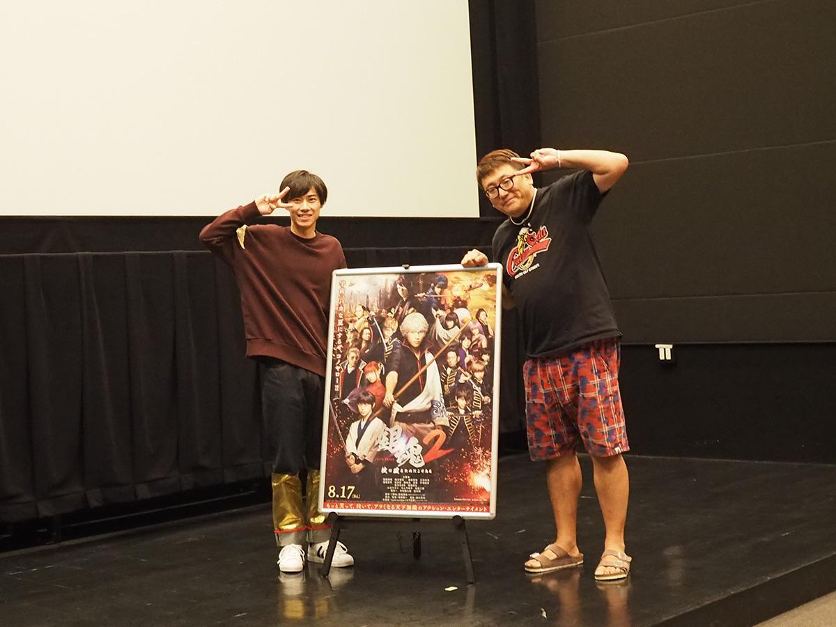俳優・戸塚純貴さん(左)と福田雄一監督(右)