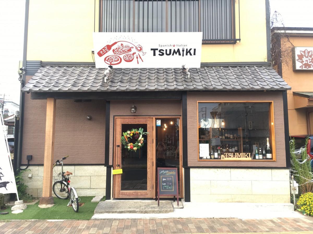 「TSUMIKI」店舗外観