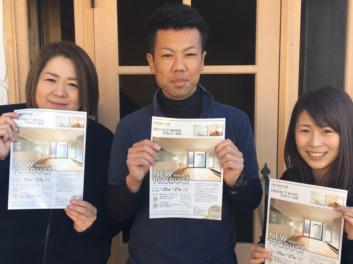 マルイワ技研のスタッフ。左から須田小雪さん、岩﨑俊彦社長、荻野亜子さん