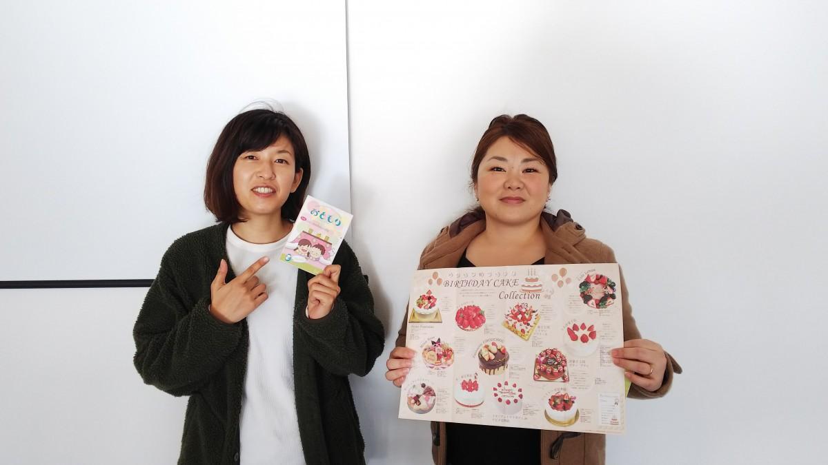おともり代表理事の田嶋美歩さん(左)と副理事の北林夏さん(右)