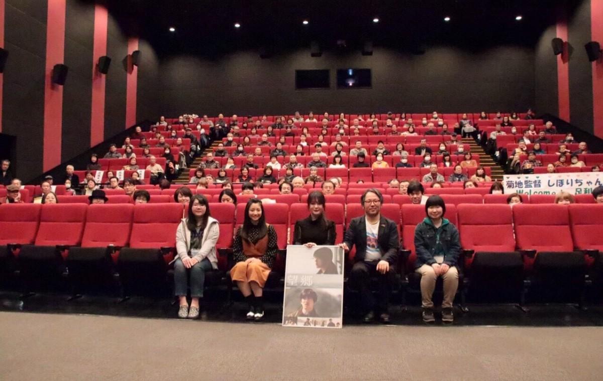 昨年開催の様子。本年度も菊地健雄監督を招いての上映会がある