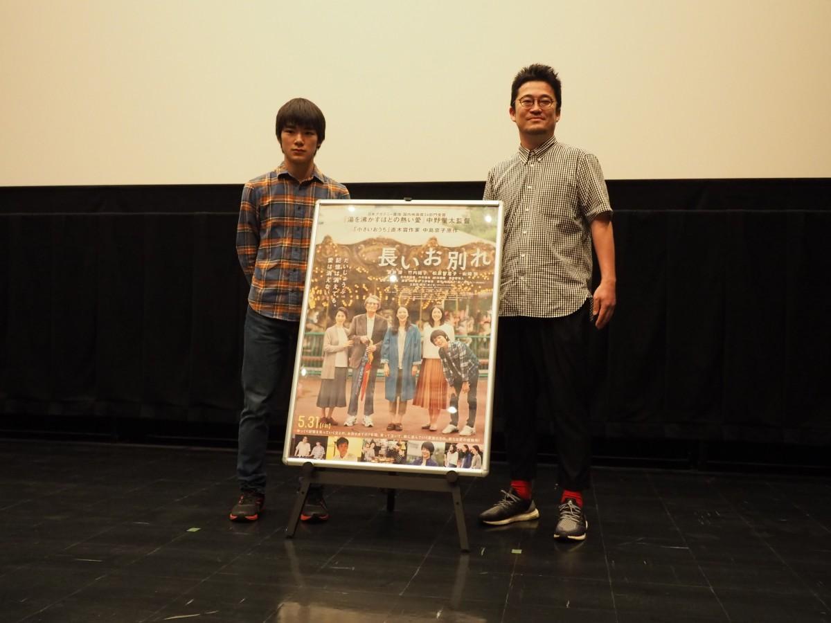 俳優・杉田雷麟さん(左)と中野量太監督(右)