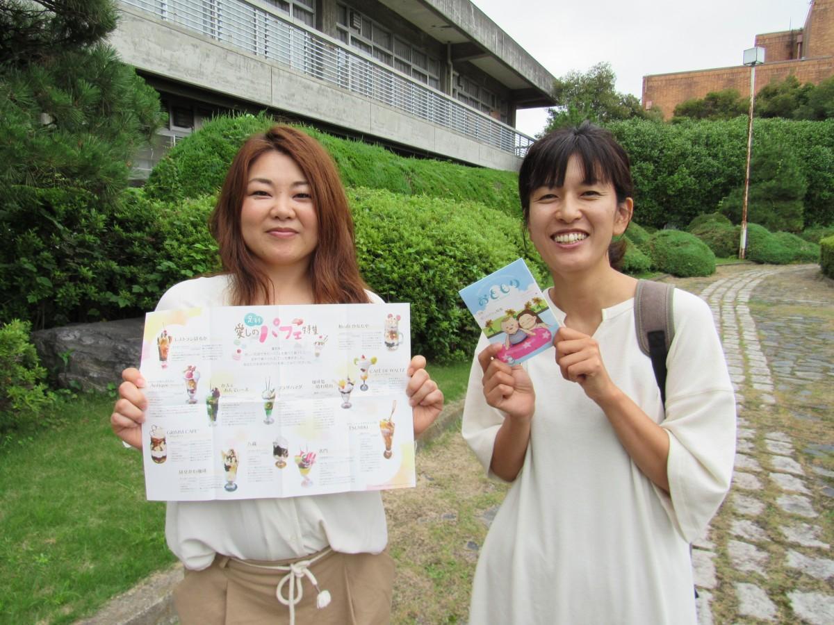 (右から)「おともり」代表理事の田嶋美歩さん、副理事の北林夏さん