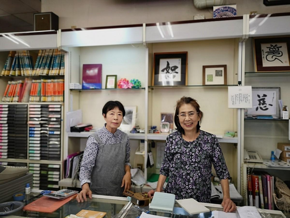カウンターで笑顔を見せる早川さん(右)と渡沼さん(左)