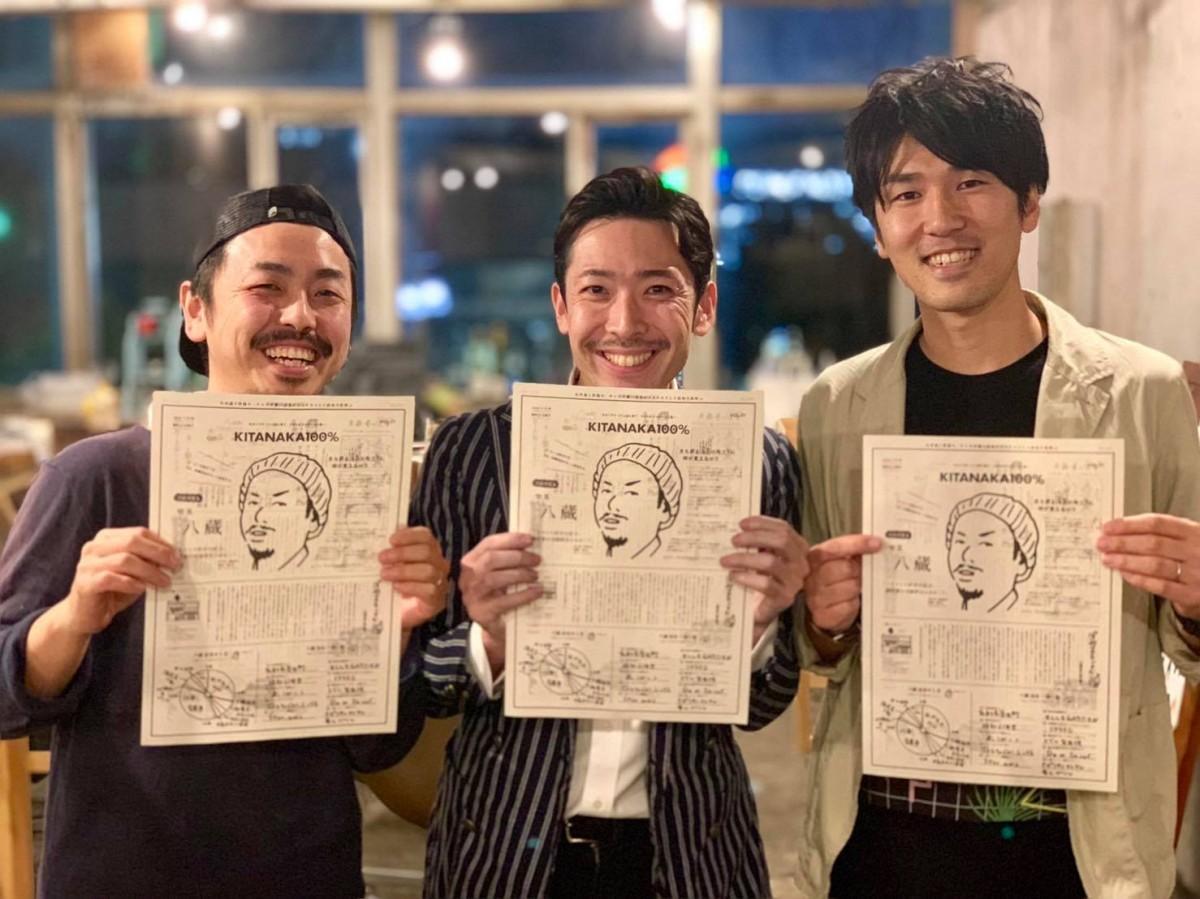 発行に携わった3人(左から梁川さん、宮澤さん、鶴見さん)