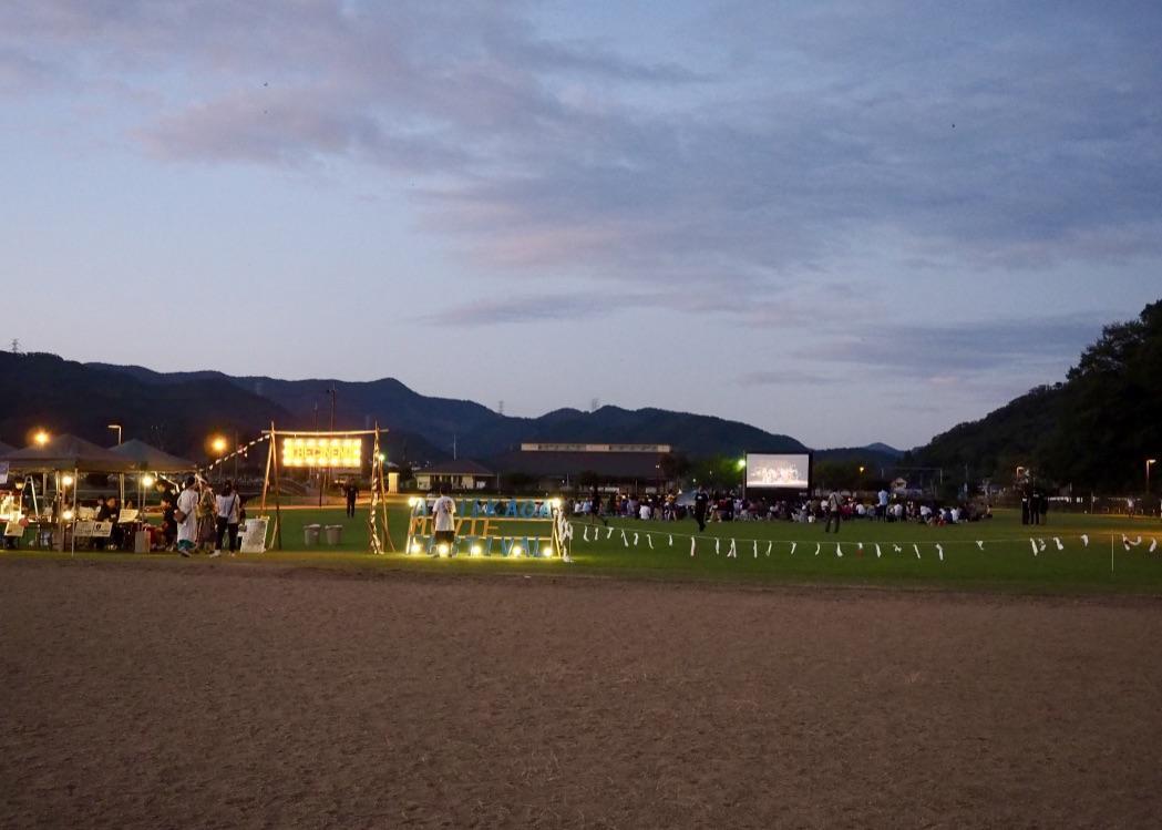 自然の中、大型スクリーンで映画を楽しむ野外上映会