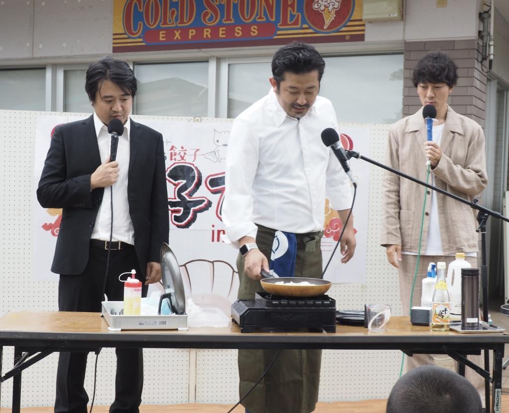 ギョーザを焼く小野寺さんとお笑いコンビ「ジグザグジギー」