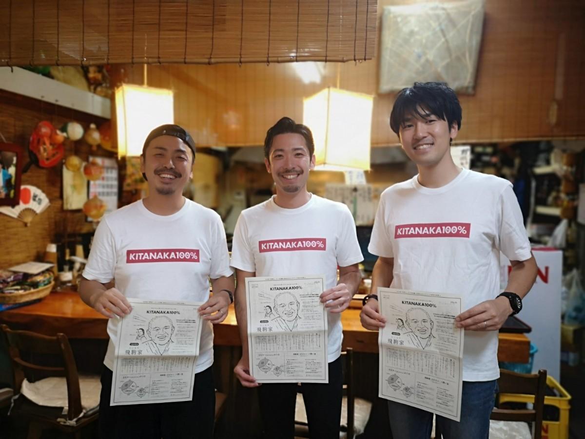 発行に携わる3人(左から梁川さん、宮澤さん、鶴見さん)