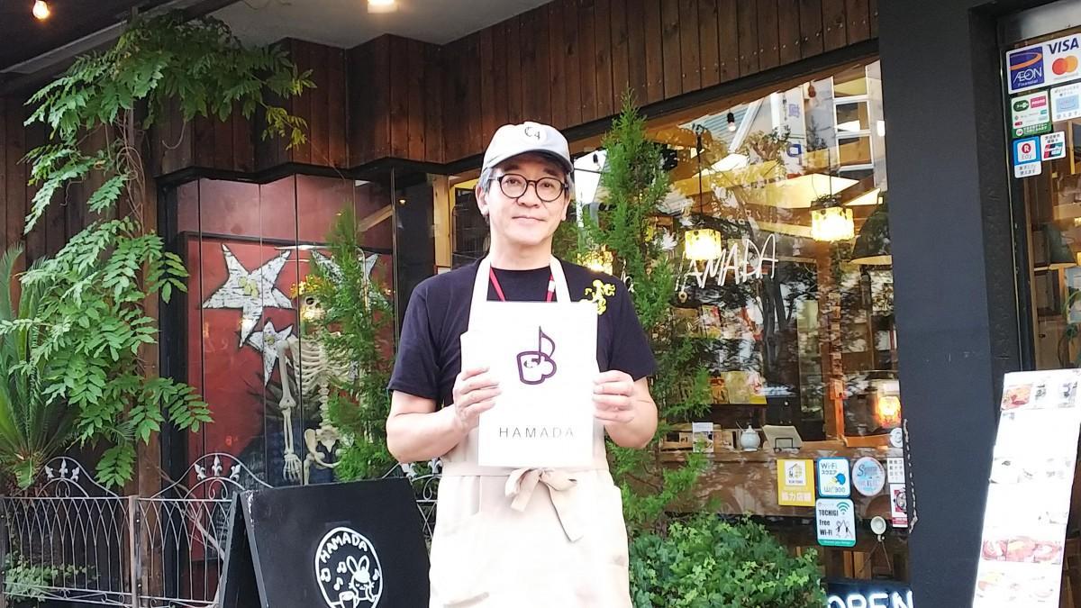 店主の浜田陽一さん 自ら毎日厨房に立つ