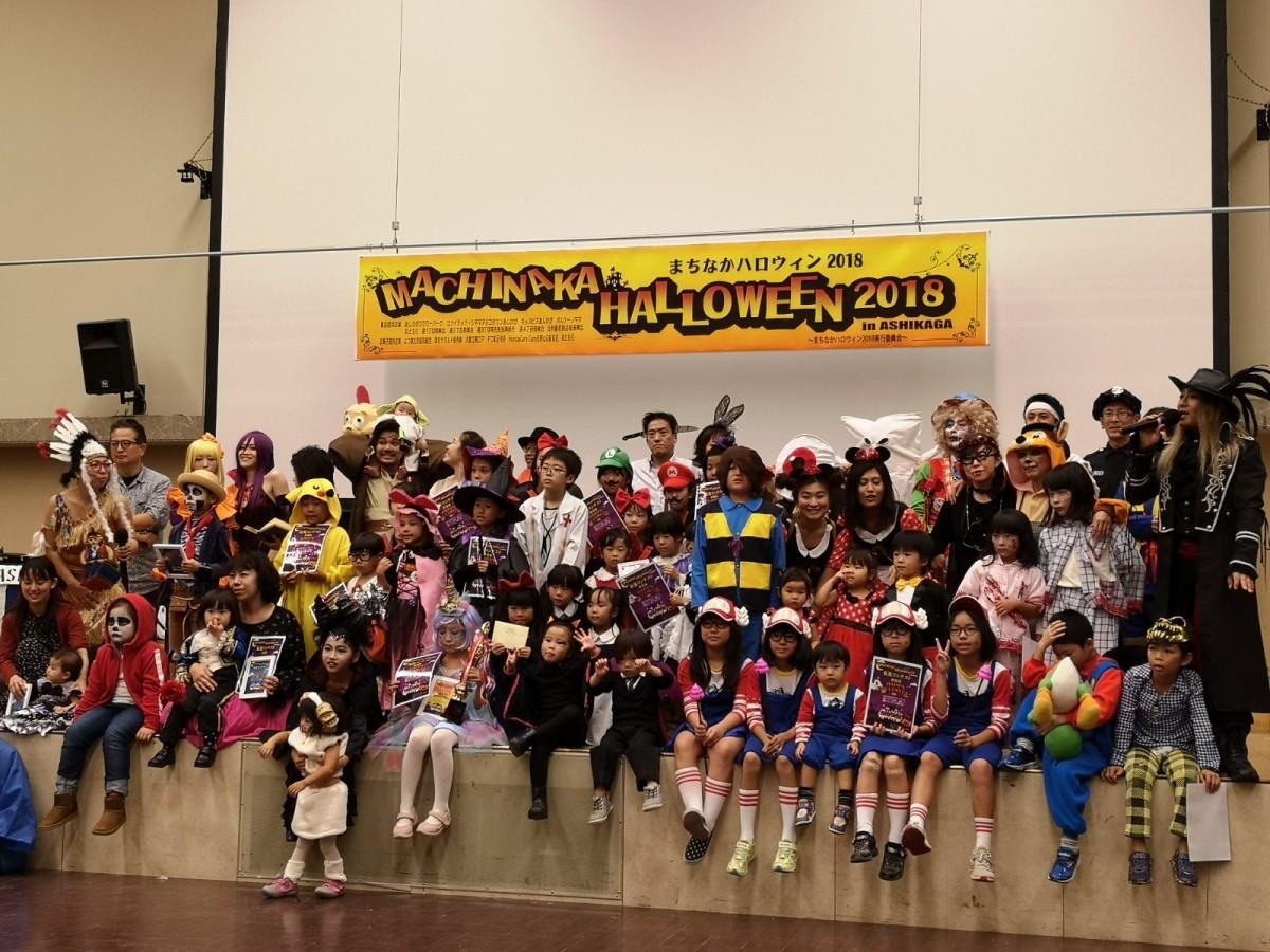 昨年開催の仮装コンテスト参加者