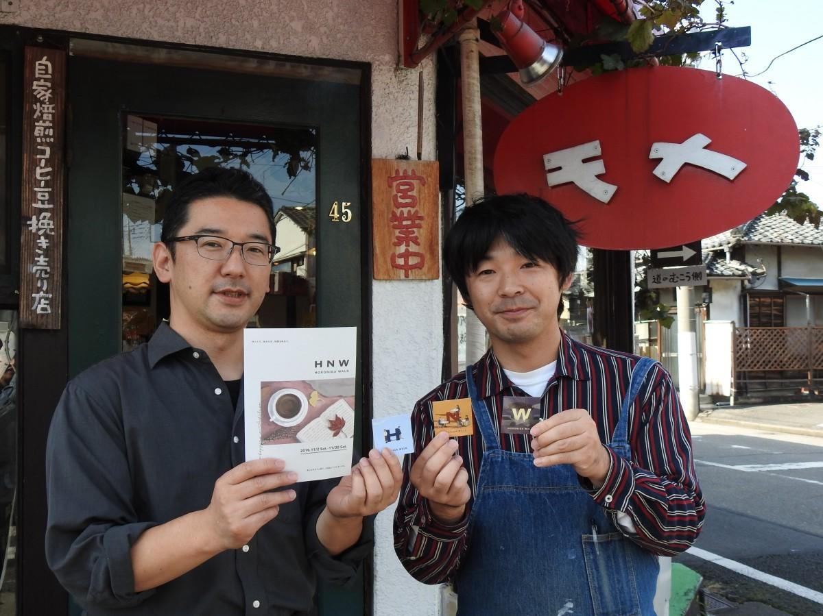 「モカ自家焙煎コーヒー店」の堀越敬介さん(左)と大介さん(右)