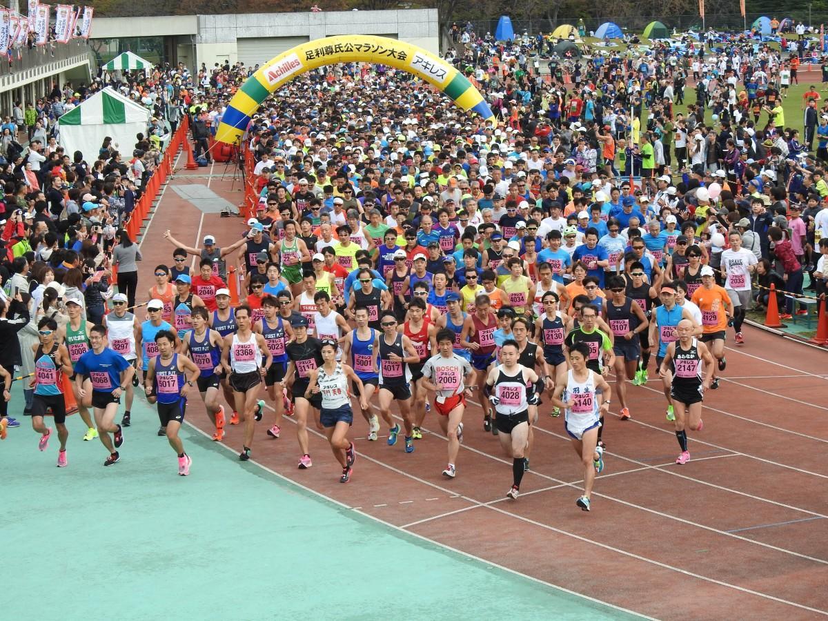 スタートする市民ランナー