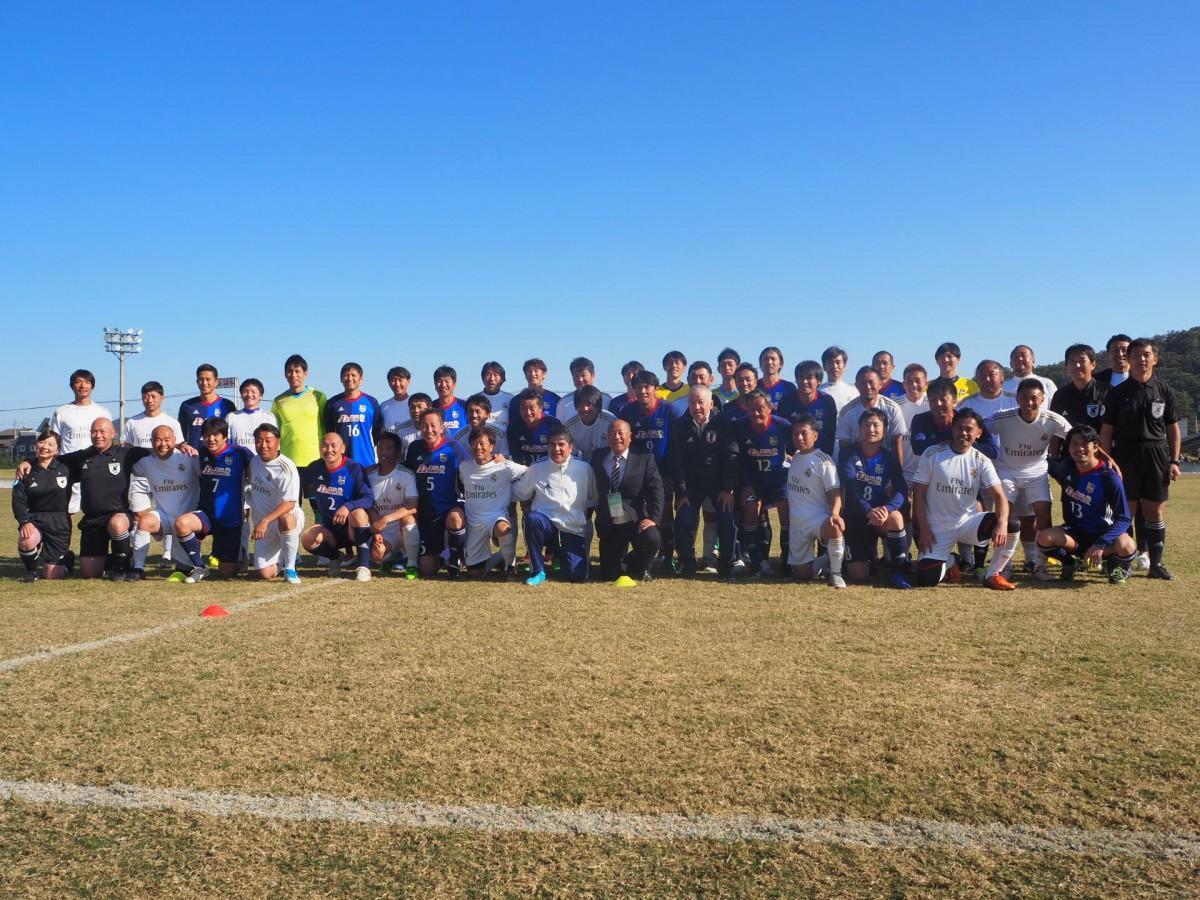 元サッカー日本代表「ドリーム・チーム」と足利市選抜チーム