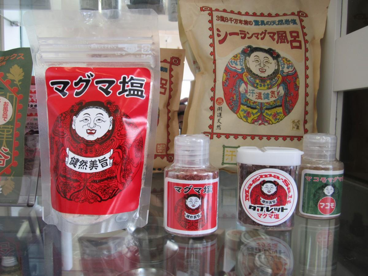 ヒマラヤ山脈の岩塩「マグマ塩」を使う飲食店も出店