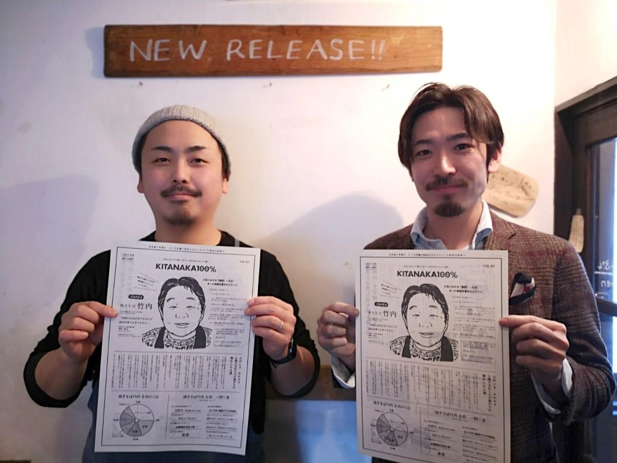 記者の梁川健人さんと宮澤編集長(左から)