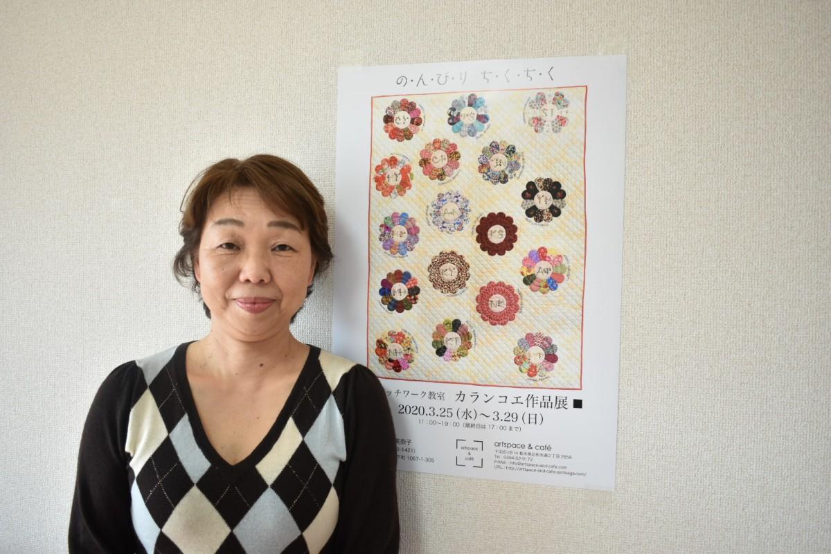講師の田上さん。教室のモットーは「の・ん・び・り ち・く・ち・く。楽しくやろう」