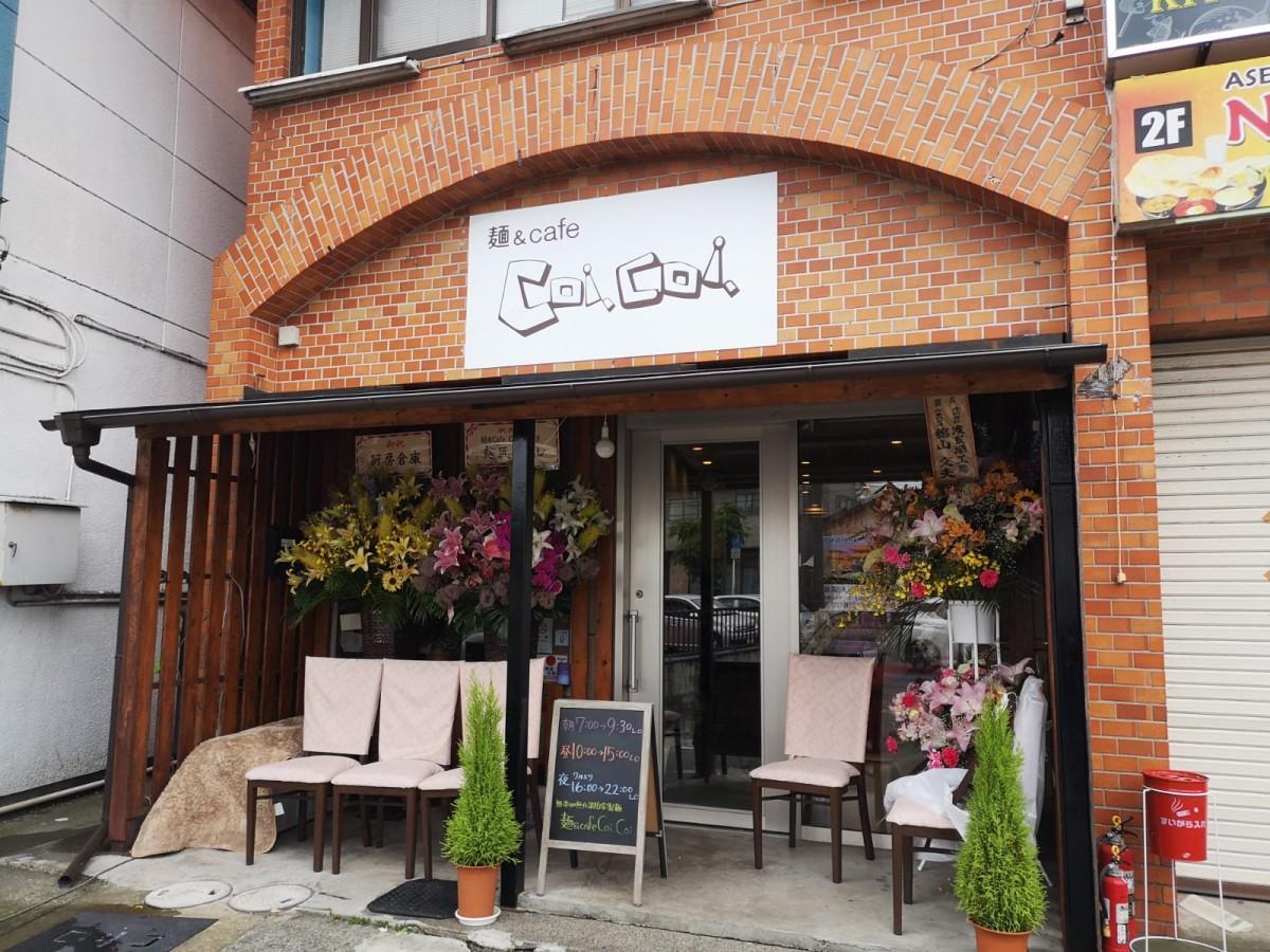 「麺&cafe Coi.Coi.」外観