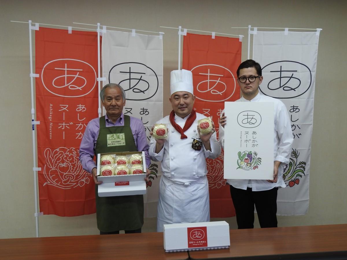左から吉田茂隆さん、薮崎友宏さん、玉村浩一さん