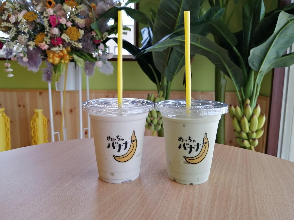一番人気の「めっちゃバナナ」(Mサイズ、500円)(左)