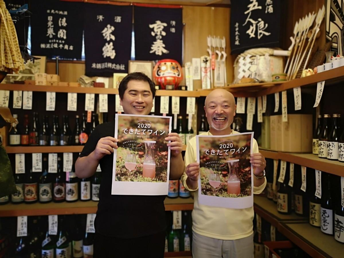 「足利浪漫の会」の武井保則会長(右)と広報担当の泉賢一さん(左)