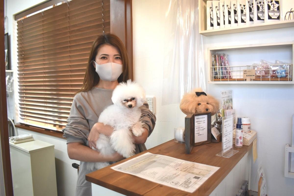 「Dog salon Lily house」店主の鶴貝さんと看板犬「エル」