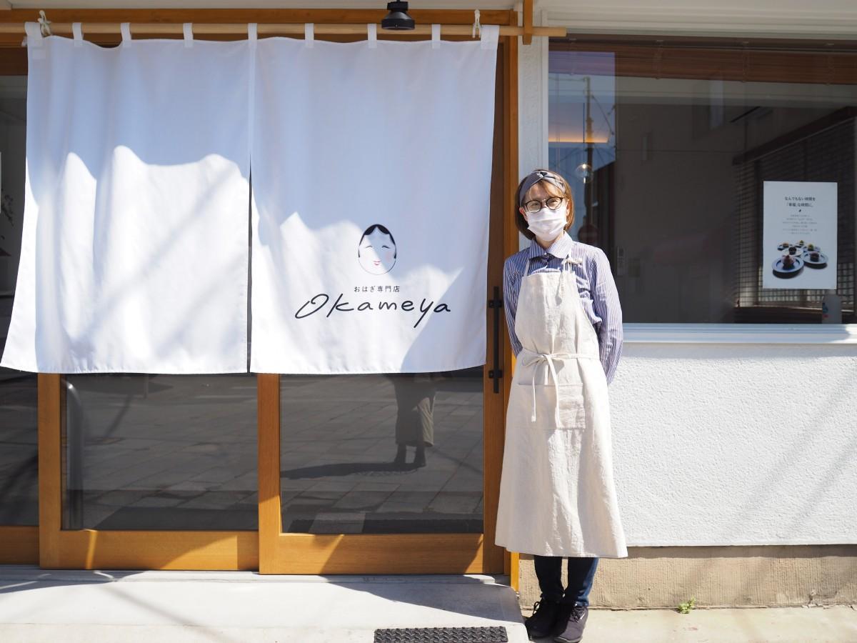 おはぎ専門店「Okameya(おかめや)」と店主の長谷川さん