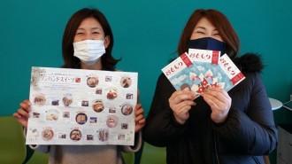 足利のフリーペーパー「おともり」発行 最新号は「ワンハンドスイーツ」特集