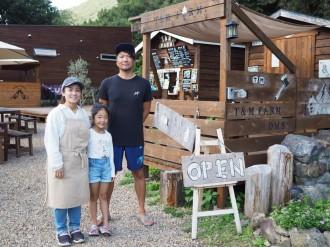 足利のアウトドアスタイルカフェ「T&M FARM」が7周年 名草で採れた食材提供