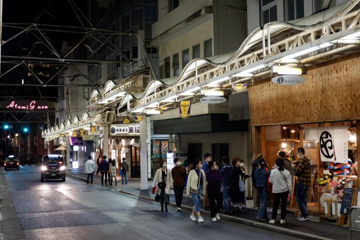 ゲストハウス「MARUYA」と熱海銀座商店街