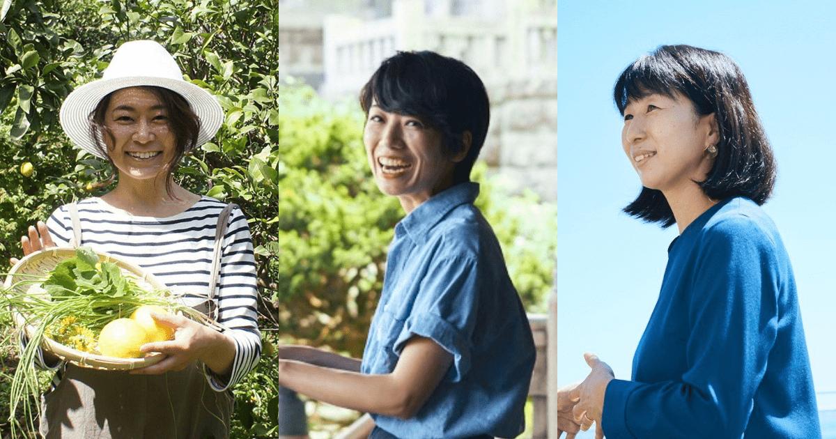 チームメンバーの(左から)中屋香織さん、水野綾子さん、小林めぐみさん