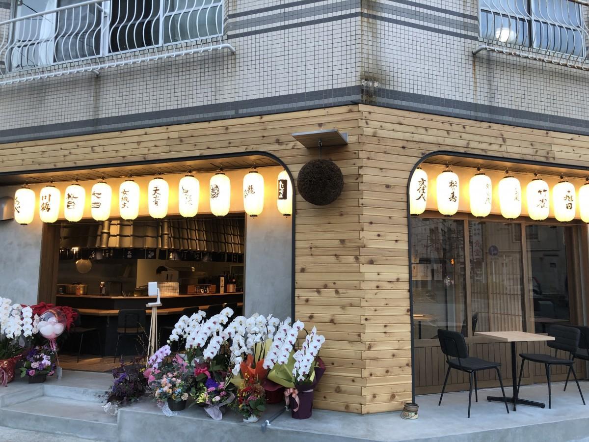 和モダンな雰囲気の「yoshi-魚-tei」(熱海市渚町)