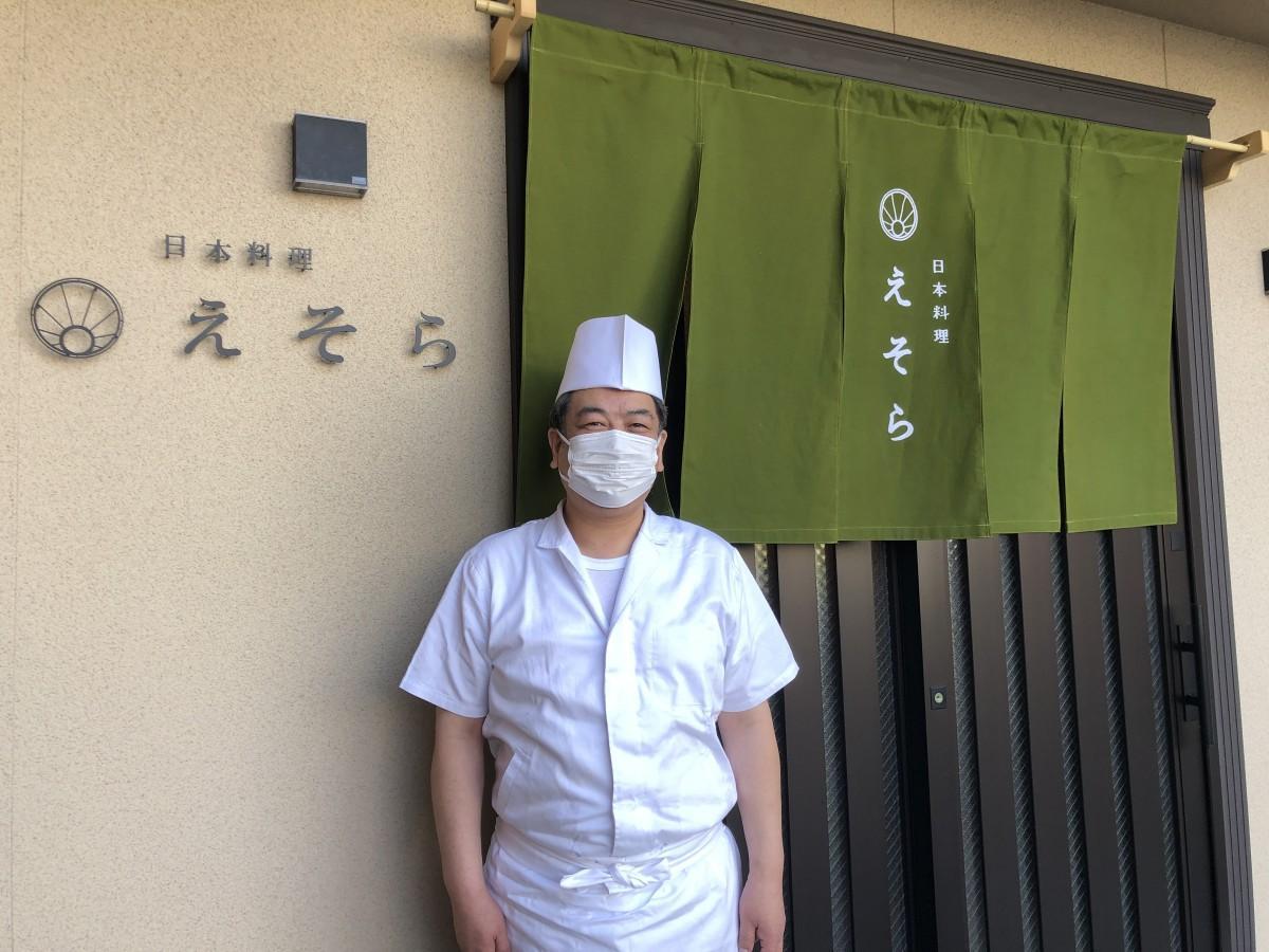 日本料理「えそら」を開業した斎藤輝男さん