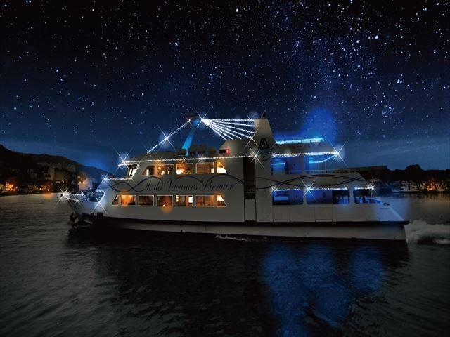 熱海の夜景を船上から眺めることができる「イルミネーションナイトクルーズ」