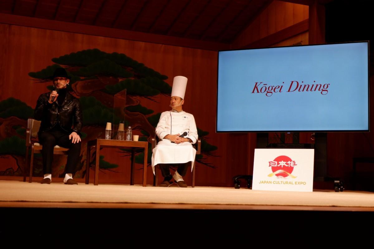 日本の工芸と食の魅力を語る(左から)中田さん、鎧塚さん