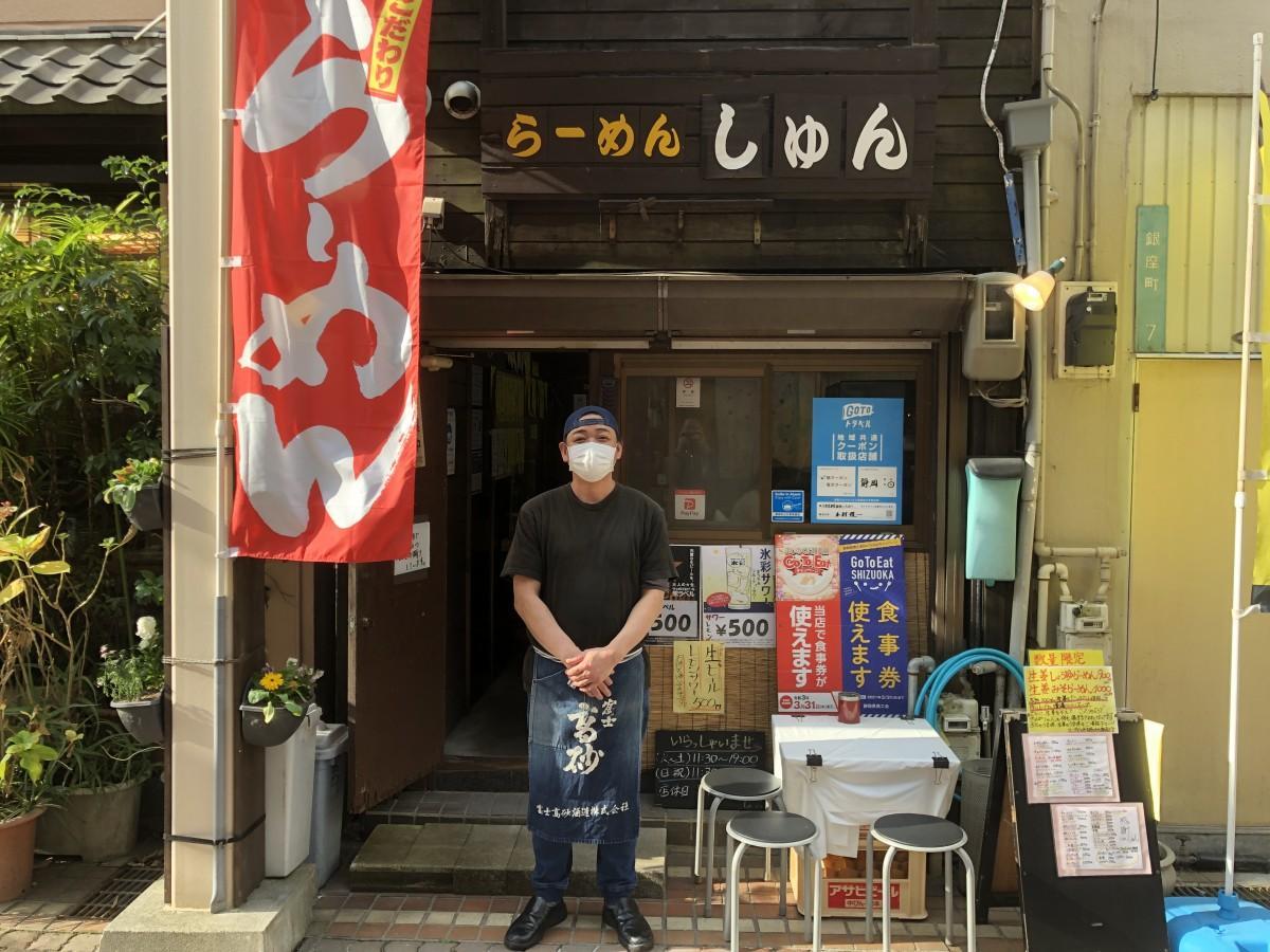 ラーメン「しゅん」の店主、木村俊一さん