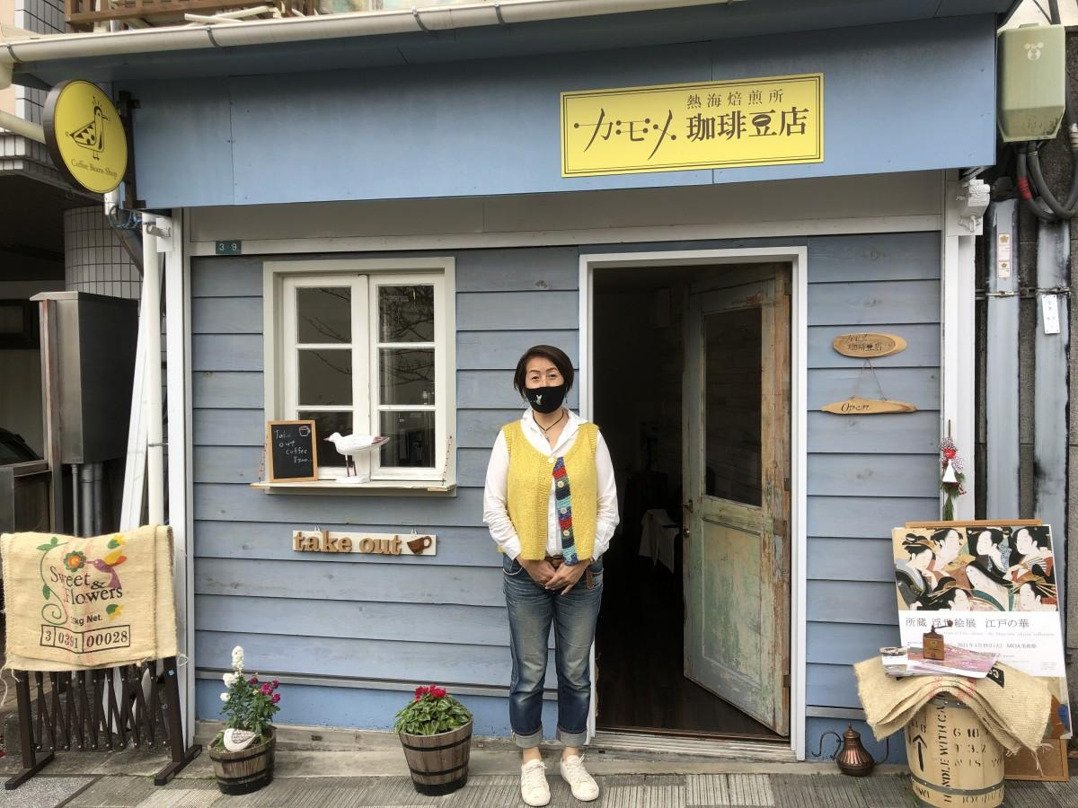 「熱海焙煎所 カモメ珈琲豆店」の店主・原田みちよさん